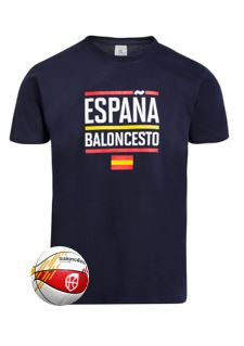 Baloncesto España Pack Mini Balón y Camiseta España Baloncesto