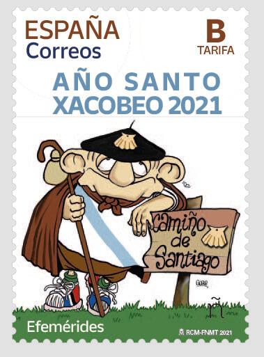 Sello Xacobeo 2021 (pack de 5)
