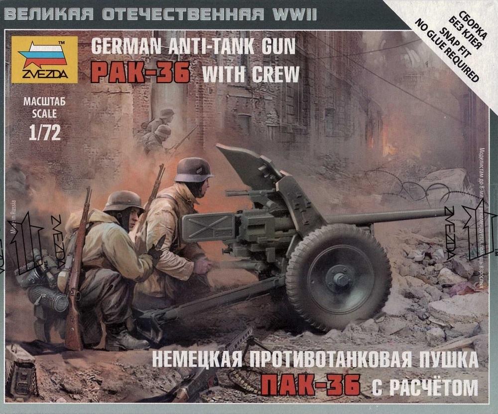 ZVEZDA 6114 German Anti-Tank Gun Pak-36 with Crew (WWII)