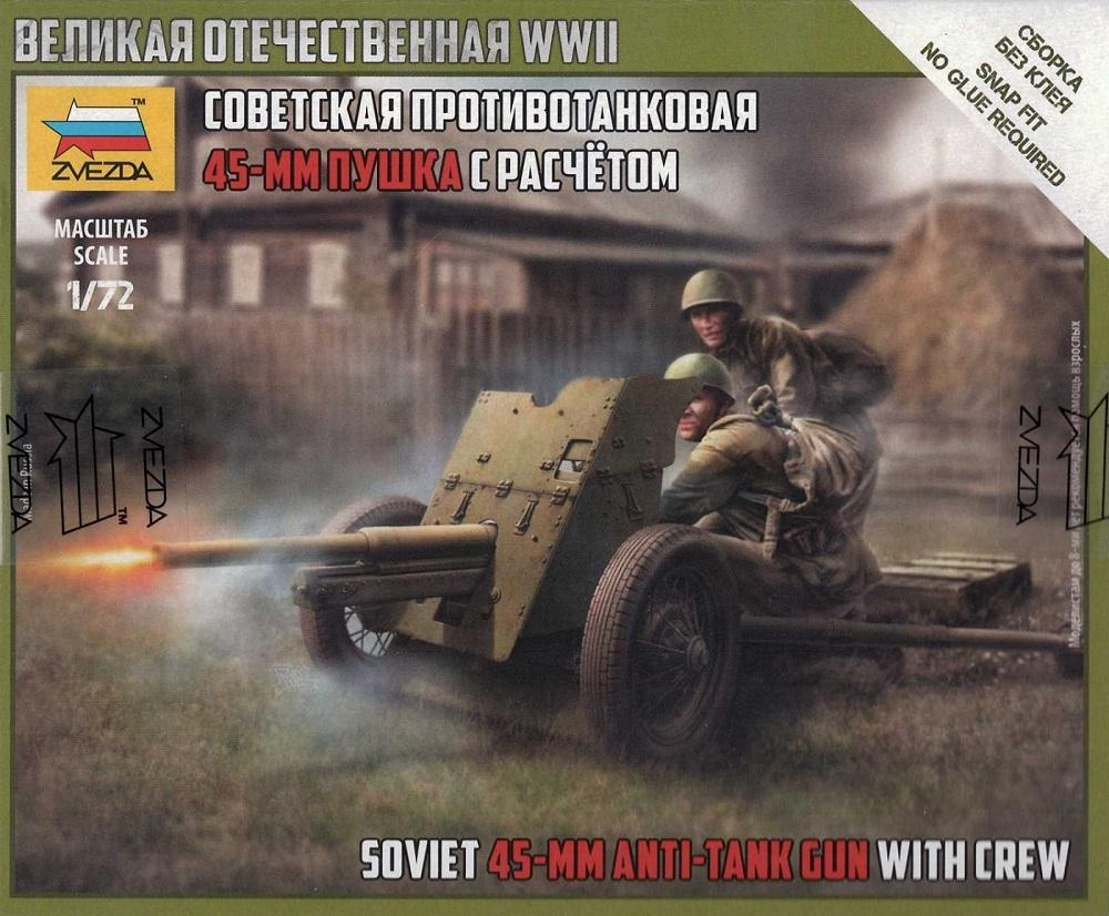ZVEZDA 6112 Soviet Anti-Tank Gun 45mm with Crew (WWII)