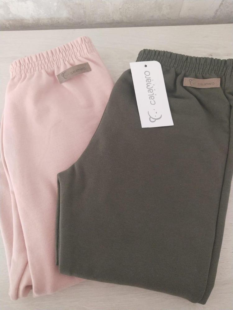 Pantalón de chándal pack de 2