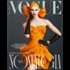 Suscripción revista VOGUE 12 meses